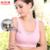 Formulário de mama sutiã mastectomia prótese de mama sutiã sutiã projetado com bolso B-1402