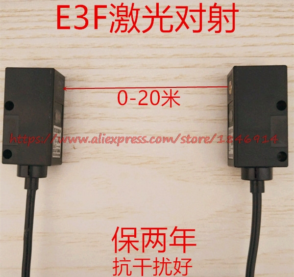 Square E3F. laser to shoot. Photoelectric switch sensor often open. Normally closed 0-20 anti interference NPN.PNP. metersSquare E3F. laser to shoot. Photoelectric switch sensor often open. Normally closed 0-20 anti interference NPN.PNP. meters