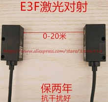 Square E3F. laser to shoot. Photoelectric switch sensor often open. Normally closed 0-20 anti interference NPN.PNP. meters e3f ds30y1