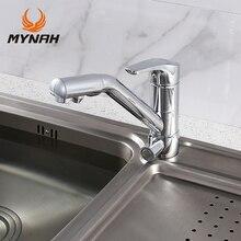 Майна Одной ручкой на одно отверстие смеситель Chrome для кухни с подключением питьевой воды, Носик поворотная
