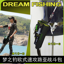 Cool High quality fishing bag Multi-Purpose fishing rod bag Canvas material  perfect for lure fising Fishing too