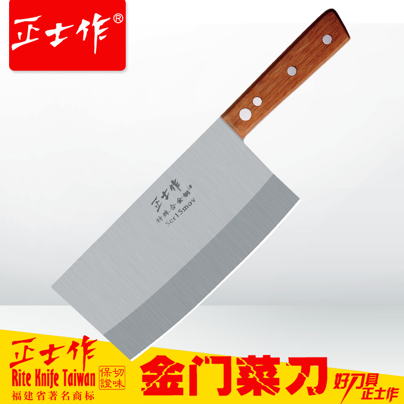 Stainless steel Kitchen font b Knives b font Cooking Tools Kinmen series special cook chef font