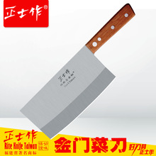 Stainless steel Kitchen Knives Cooking Tools  Kinmen series special cook chef  knife fountain pens + wooden handle cut cutter