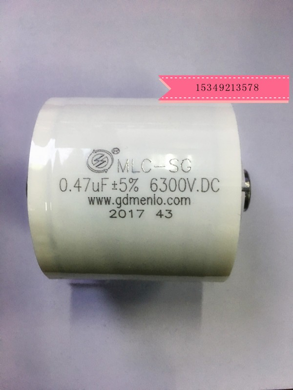 MLC-SG-6300V-0.47UF/6.3kv/0.47uf/ high frequency non inductive capacitance / filter capacitorMLC-SG-6300V-0.47UF/6.3kv/0.47uf/ high frequency non inductive capacitance / filter capacitor