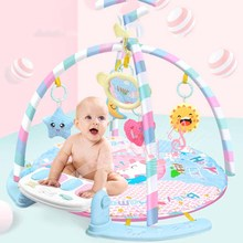 цена на Baby Gym Frame Fitness Infant Cartoon Cradle Kick Play Piano With Pedals Child Music Crawling Playing Carpet 4526