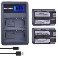 2X BP 511A BP 511 BP 511 511A BP511A Battery Bateria+ LCD Dual USB Charger for Canon G6 G5 G3 G2 G1 EOS 300D 50D 40D 30D 20D 5D