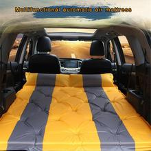 Car Camping Air Mattress Auto Blow Up Bed Inflatable Raised Airbed