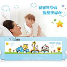 General use 120cm150cm180 baby bed guard pink and blue color baby fence 68cm quality baby safety products prevent baby fall off