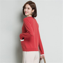 pure wool solid knit Vneck pockets short cardigan sweater