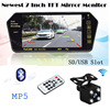 2 4G Wireless Car 7 Inch TFT LCD Screen Bluetooth MP5 Mirror Monitor USB SD Slot