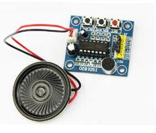 ISD1820 وحدة تسجيل الصوت الصوتي مع ميكروفون صوت + مكبر الصوت
