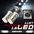 High Quality!!! 20x 1157 5050 18SMD LED BAY15D Auto Car Auto Brake Backup Stop Parking Turn Signal Tail Rear Fog Light Bulbs