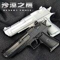 Горячая Военной Оружия 1:1 Высокая моделирования Desert Eagle Пистолет с Глушителем блок пистолет сборки кирпичи модель для мальчиков игрушки