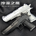 Hot Military Arms 1:1 High simulation Desert Eagle Pistol with Silencer block gun assemblage bricks model for boys toys