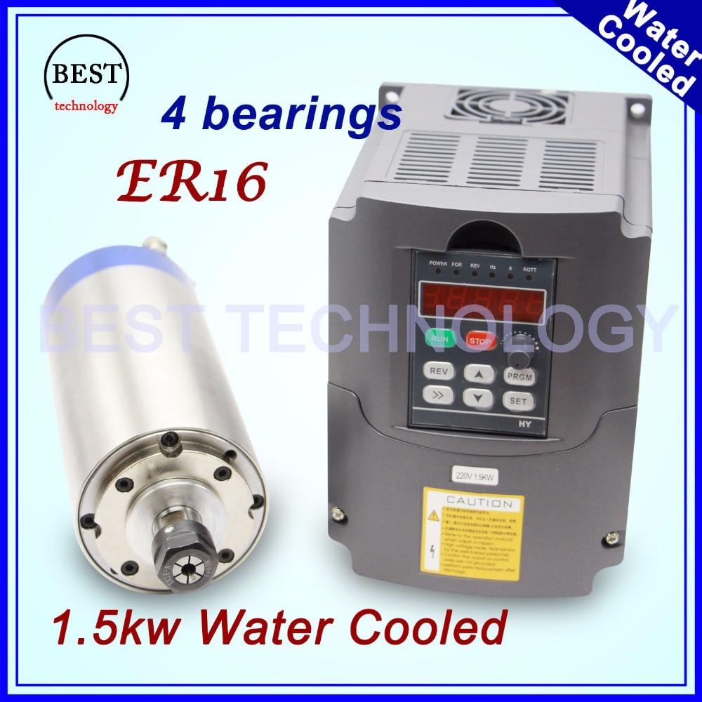 1.5KW mandrino ER16 Raffreddato ad Acqua Motore Mandrino lavorazione del legno mandrino 80x220mm & 1.5kw VFD/inverter Variabile convertitore di frequenza