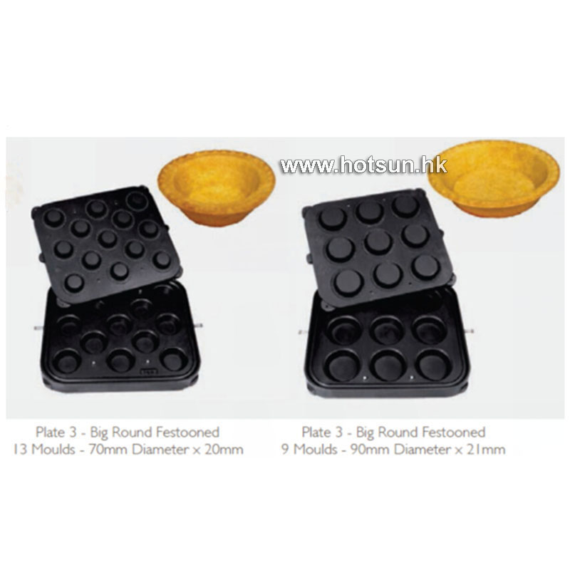 Free Shipping Non-stick Pastry Egg Tart Pan Shell Mold Plate Tartaletek Baking Plate to Replace for Tartlet Shells Machine
