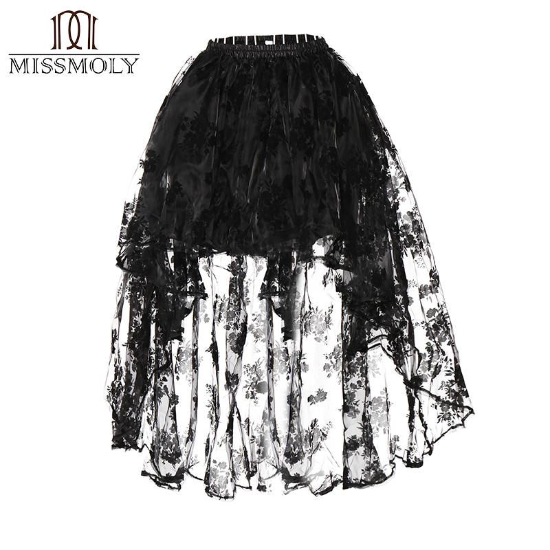 Miss Moly Steampunk   Corset   Sexy Gothic   Bustier   Irregular Palace Style Dress Slimming Burlesque Clothes Tutu skirt