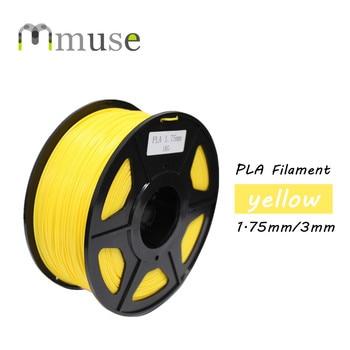 NW 1KG 3D Pen Filament PLA Plastic Filament For FDM 3D Printer