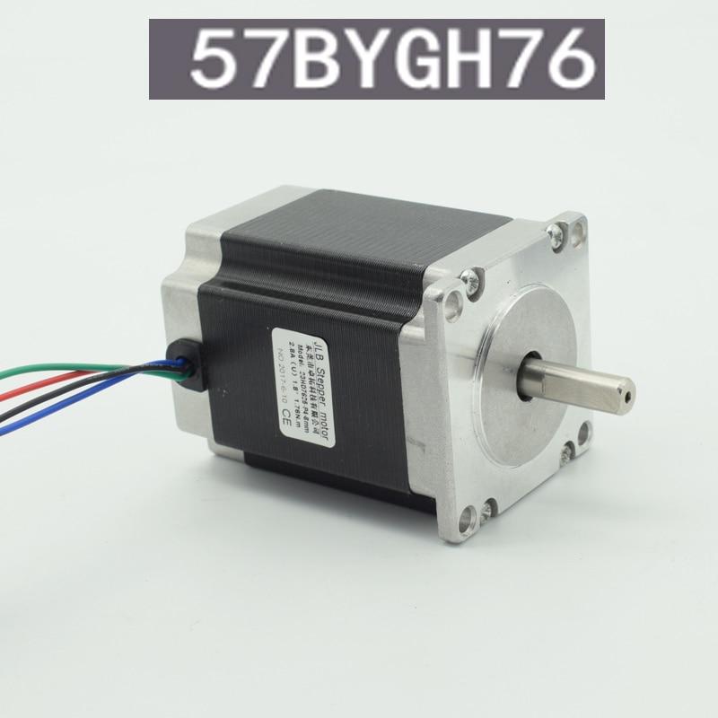 57 stepper motor / 57BYGH76 / 76mm / 3A 1.8N.m / high torque / engraving machine / CNC machine tools 57 stepper motor 76mm 3a 1 8nm 23hd76002y 30b engraving machine motor