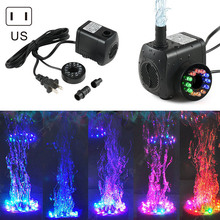 12LED Submersible Water Pump 15W 1.5M 700L/H Mute Durable Water Pump HYD88 стоимость
