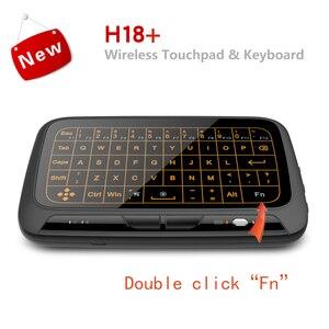 Image 1 - H18 + ワイヤレスエアマウスミニキーボードフルスクリーンタッチ 2.4 2.4ghz の Qwerty キーボードとタッチパッドためのバックライト機能スマートテレビ PS3