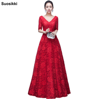 Real Photo Women Long Formal Prom Gown V Neck Lace Evening Dresses 2017