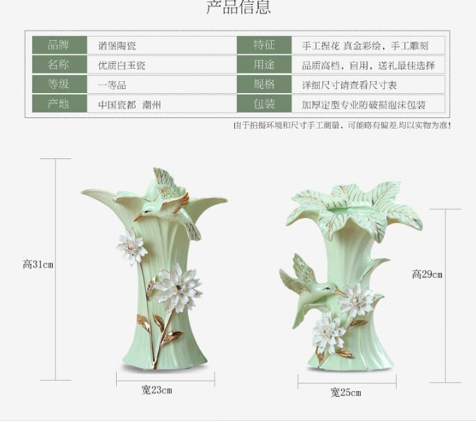 Rich and rich flower ceramic vase guizhu crystal mesa contracted modern household