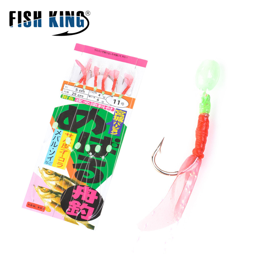 FISH KING 3 packs of Luminous Shrimp Sabiki Rigs 6 hooks Feathers 9 Sizes For Sea Pier Mackerel Sandeels Fishing Accessories
