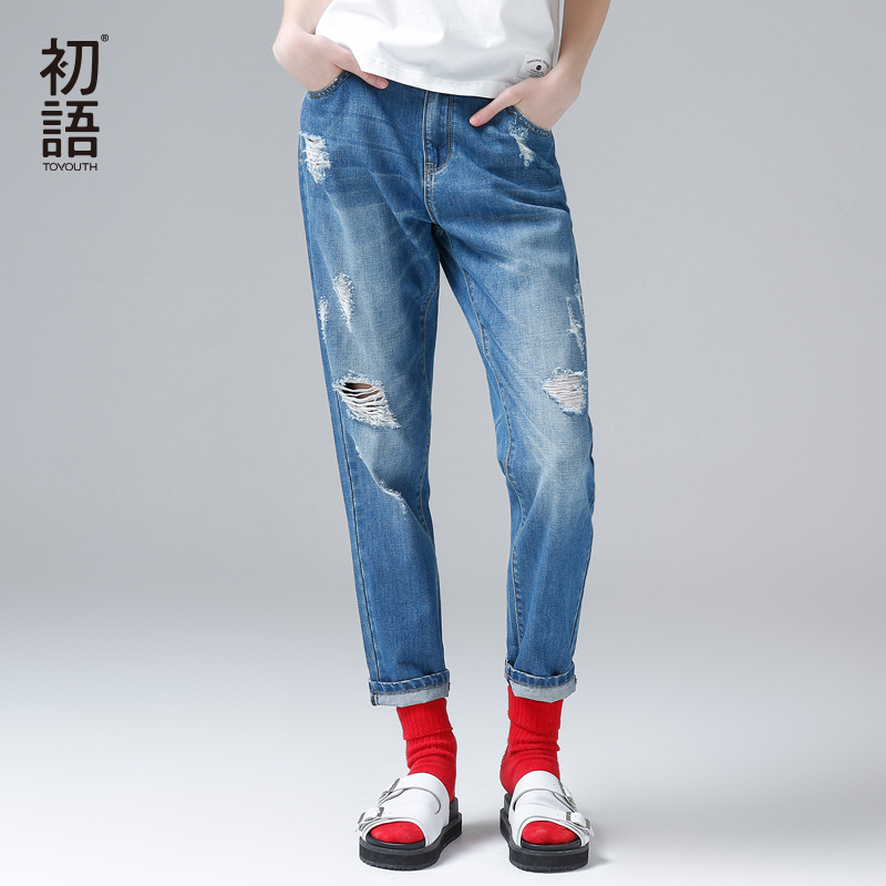 Toyouth 2019 Summer New Arrival Women Female Holes Blue   Jeans   Mid Waist Full Length Moustache Effect Distressed Harem Pants