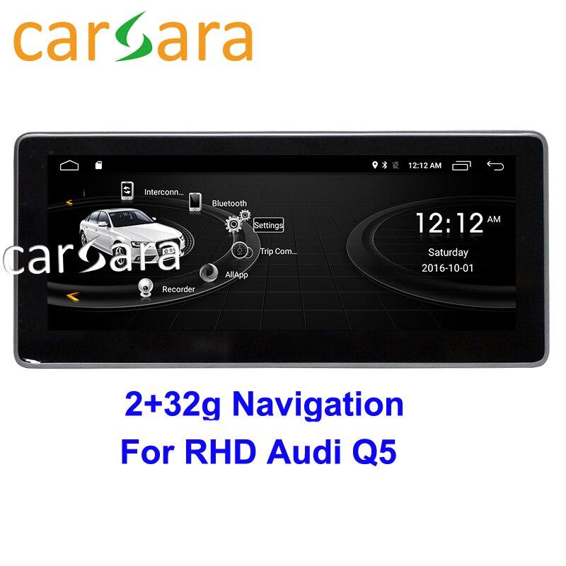 2g RAM 32g ROM Unidade Central Audio para Au di Q5 RHD 2009-2016 com o concerto Audi/ sinfonia de rádio de Navegação GPS