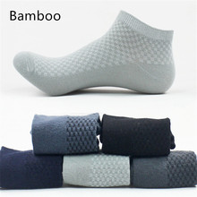 5 pairs Mens Bamboo Socks Men Bamboo Short Socks Invisible Ankle Socks