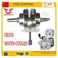 Zongshen 250cc коленчатый вал рукоятка вал велосипед-внедорожник ATV четвёрка вода с водяным охлаждением CB250 двигатель аксессуары