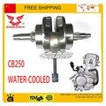 Zongshen 250cc cigüeñal cigüeñal moto QUAD ATV refrigerado por agua CB250 accesorios motor envío gratis