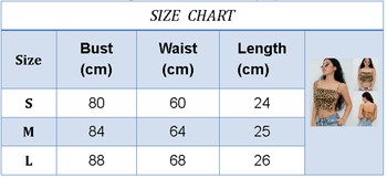 Sexy Womens Summer Leopard Camis Tanks Crop Tops Ladies Backless Tees Bandeau Sleeveless Vest Camis Tops Clubwear 8