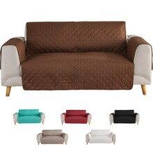 Однотонный диван, моющийся съемный подлокотник для полотенец, чехлы для диванов, чехлы для диванов, собак, домашних животных, один/два/три местный