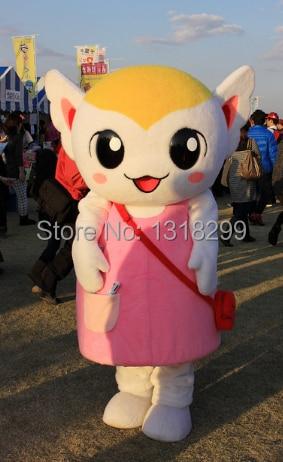 Mascotte chat poupée mascotte costume fantaisie personnalisé fantaisie costume cosplay thème mascotte carnaval costume kits