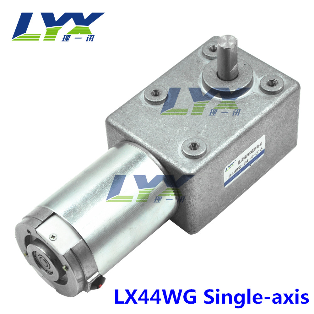 LX44WG 12V 90RPM Worm gear reducer motor,DC gear reducer motor,large torque and square self locking motor