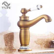 TTLIFE Vintage Antique Brass Faucet Stream Spout Tap Bathroom Basin Sink Solid Hot & Cold Water Mixer Vanity