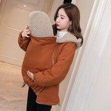 7003# зимняя верхняя одежда для беременных; пальто; куртка кенгуру для переноски ребенка; Одежда для беременных; утепленная куртка из берберского флиса для беременных