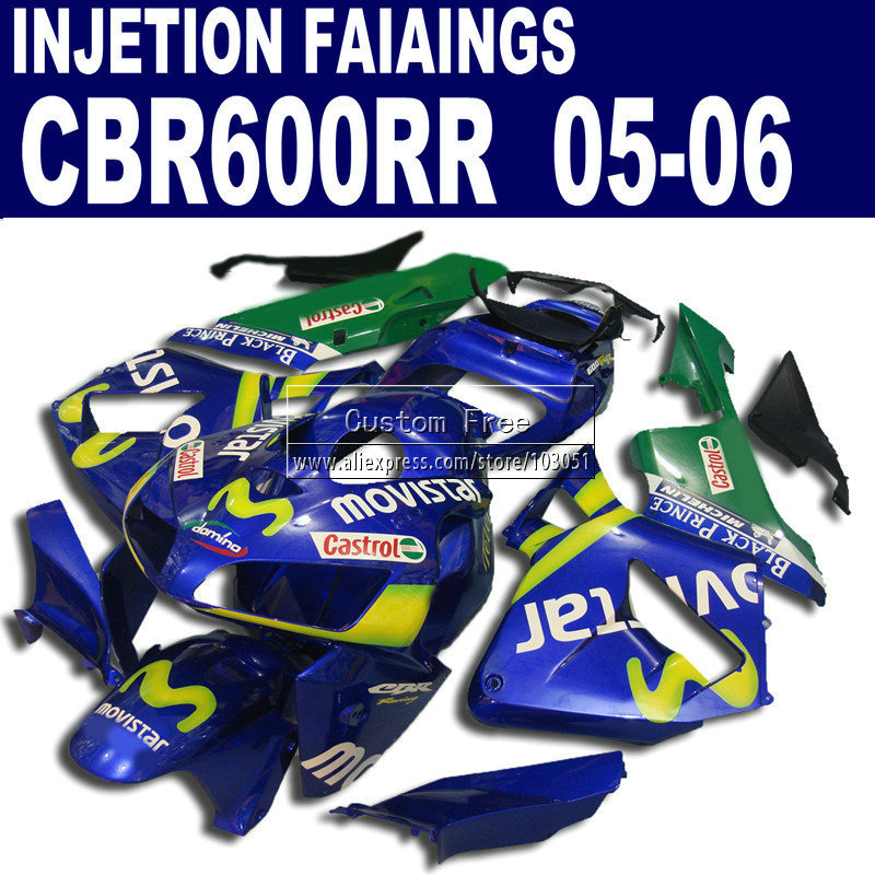 motorcycle injection molding fairings set for Honda blue movistar <font><b>CBR</b></font> <font><b>600</b></font> RR fairing <font><b>2005</b></font> 2006 600RR CBR600RR 05 06 body kit image