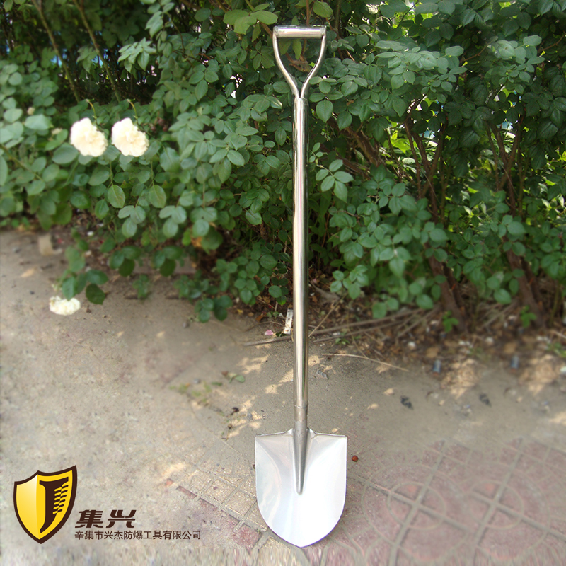 Stainless steel tip shovel, antimagnetic tools, 304 stainless steel, stainless steel, for outdoor gardensStainless steel tip shovel, antimagnetic tools, 304 stainless steel, stainless steel, for outdoor gardens