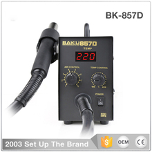 BK-857D hot air gun desoldering station digital display can regulate temperature, SMD mobile phone repair tools
