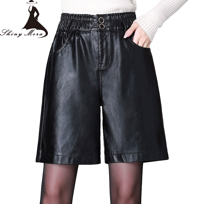 SHINYMORA 2019 PU Shorts For Women Casual Leather Shorts Pockets High Waist Elastic Female Sexy Fashion Big Size Black Shorts