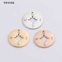WFSVER 4pcs 22mm 3 colors round compass bracelet charms necklace pendants stainless steel craft for women Diy Jewelry making