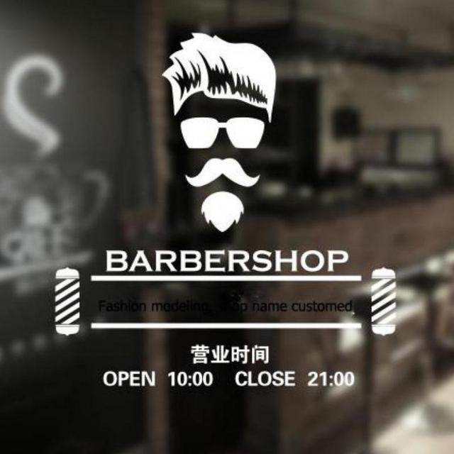 Hair House Shop Ads Poster Window Glass Door Wall Sticker Hairdressing  Store Hair Salon Advertising Sticker