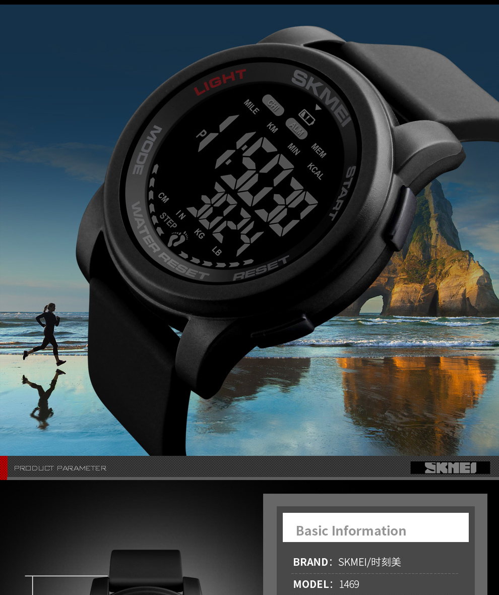 sports watches_9