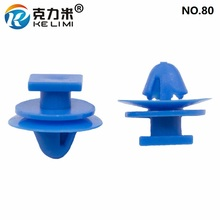 KE LI MI Automobiles Retainers Fastener Auto Interior Door Panels Card Trim Clips