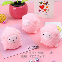 1pcs Cartoon Soft Lovely Pink Big Fat Sheep Vent Squeezed Toy Hollow Swimming Toys Doll Stress Relieve Toy Bath Toy Beauty(China)
