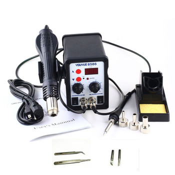 700W YOUYUE 8586 SMD Soldering Stations Rework Station Solder Iron + Hot  Air Gun + Nozzles + tweezers + Welding Tips  tools