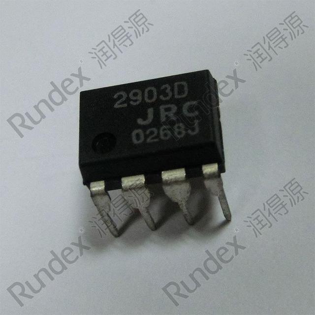 njm2903d jrc 2903d single dual comparator circuit jrc on aliexpress